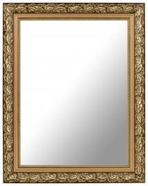 Peili Jung Kultainen - Omat mitat