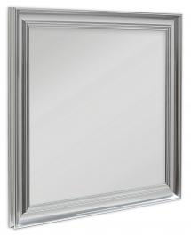 Peili Alice Hopeanvärinen 40x40 cm