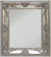 Peili Palermo Hopeanvärinen 50x60 cm