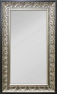 Peili Wismar Hopeanvärinen 50x120 cm