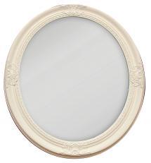 Peili Antique Valkoinen Ovaali 50x60 cm