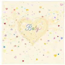 Premium Vauva-albumi - 25x25 cm (50 Valkoista sivua / 25 lehteä)